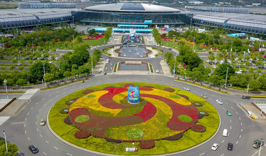 第二屆數字中國建設峰會:美麗福州歡迎你!