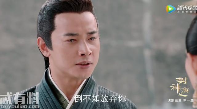封神演义杨戬口是心非 对小娥的亲密动作直接让苏妲己崩溃