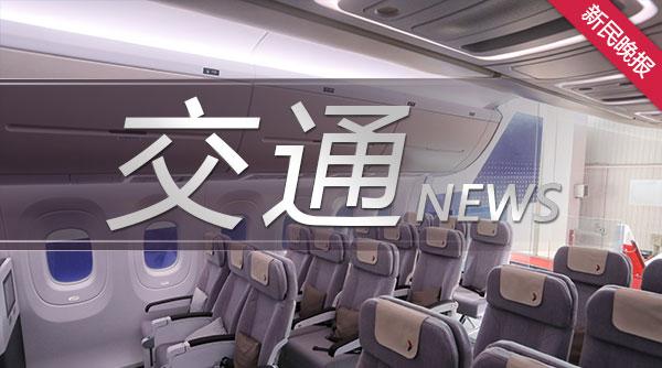 上航737再起飞 网友表示:不敢做
