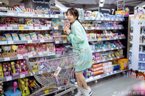 杨钰莹晒逛超市美照少女气十足 梳着双马?#36130;?#32932;白皙笑容甜美