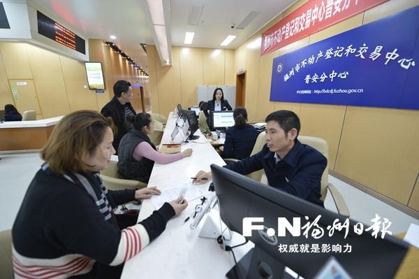 """信息化建设为福州政务服务点燃""""数字引擎"""""""