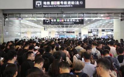 華東地區消費者旅行領先全國 95后成消費新生代