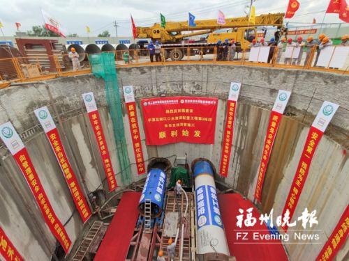 水資源配置工程長樂支線頂管作業 大樟溪水明年輸往長樂