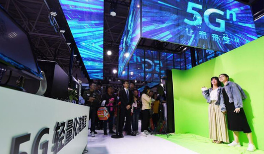第二届数字中国建设成果展向公众开放