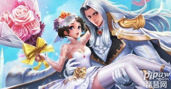 王者榮耀真愛至上和純白花嫁什么時候返場?520會返場嗎?