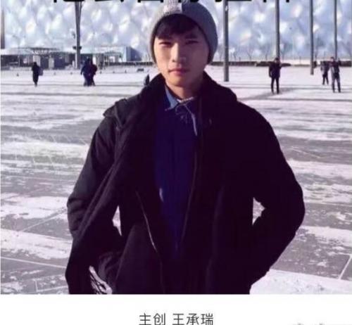 嘉尚老板王承瑞幾歲了個人資料照片,嘉尚傳媒旗下藝人名單都有誰?