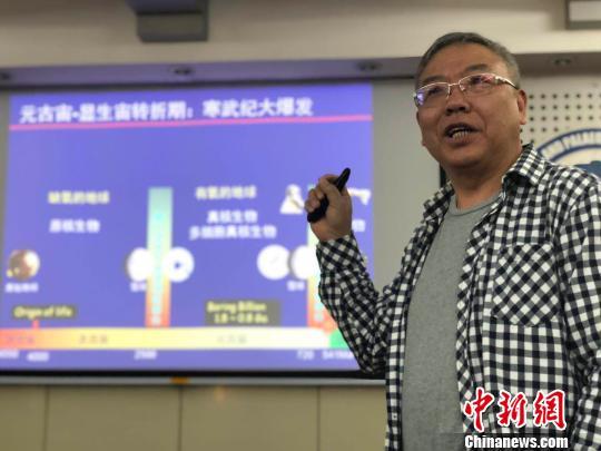 """中国科学家参与发现寒武纪大爆发""""密钥"""""""
