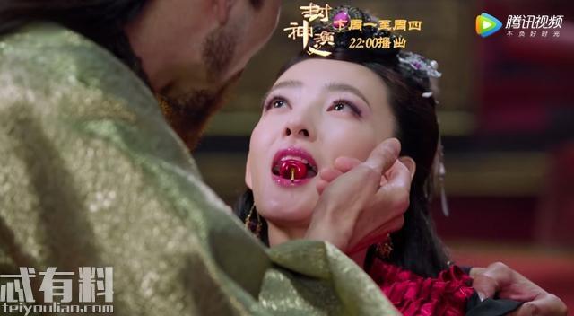 封神演义:小娥重伤申公豹竟是他一手操控 天尊誓死斩杀他