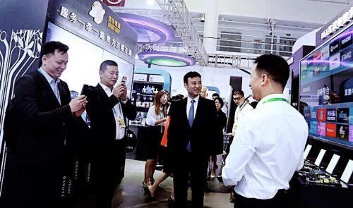 达华董事长陈融圣现场解说公司一带一路卫星通信战略