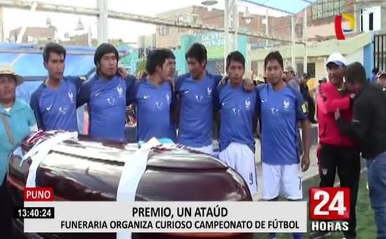 殡仪馆举办足球赛怎么回事 奖品是一座价值1300美元棺材