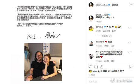 陈绮贞宣布分手,男友钟成虎个人资料,陈绮贞为什么不结婚?