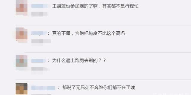 邓超陈赫退出跑男原因是什么? 跑男新成员名单都有谁
