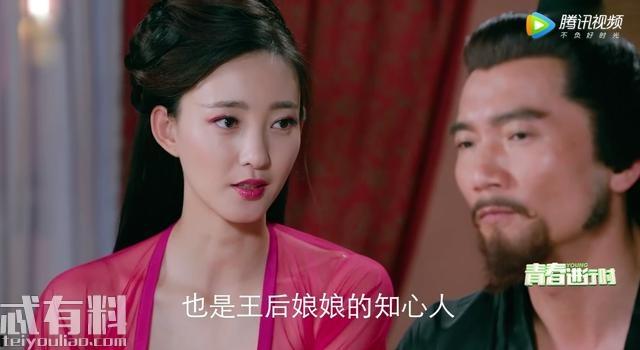 """封神演義:妲己最初被占有 狐妖有了男人的""""妒忌心"""""""