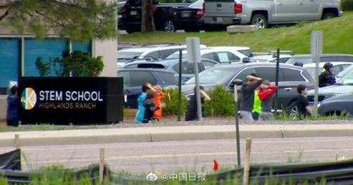美国学校枪击事件怎么回事 至少7人受伤已逮捕两名嫌犯