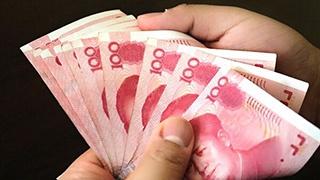 最低工资标准上调窗口开启 陕西上海重庆已调整 多省份跟进