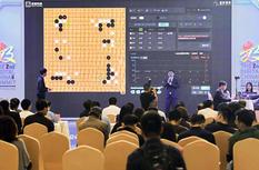 """人工智能围棋赛福州比拼 国产""""星阵""""围棋获胜"""