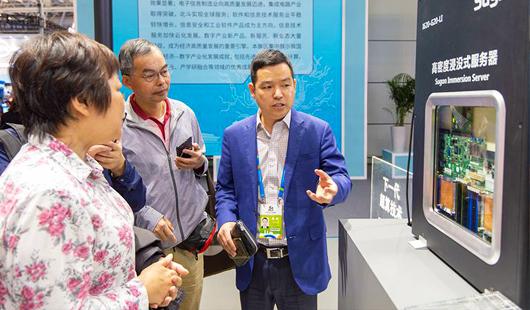 聚焦第二届数字中国建设峰会 邂逅前沿技术