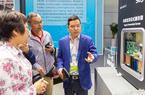 聚焦第二屆數字中國建設峰會 邂逅前沿技術