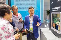 聚焦第二届数字澳门银河手机版官网建设峰会 邂逅前沿技术