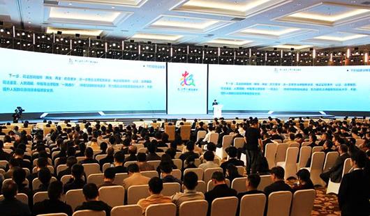 第二届数字中国建设峰会闭幕 多部委发布政策报告