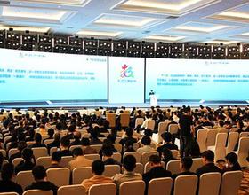 第二屆數字中國建設峰會閉幕 多部委發布政策報告