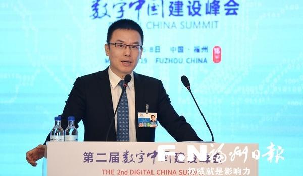 字节跳动副总裁张羽:数字文化让生活更美好