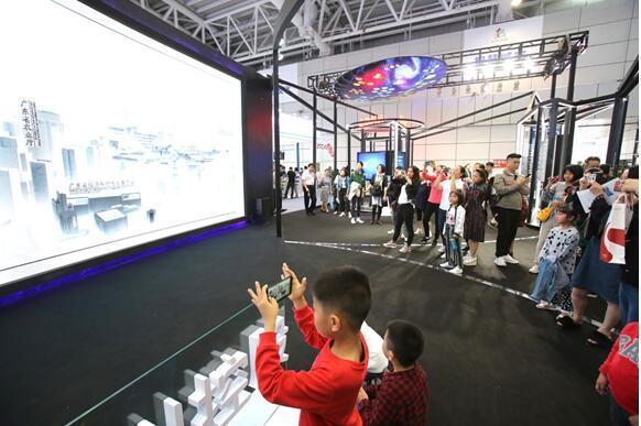 在数字中国的思想源头,遇见智慧未来