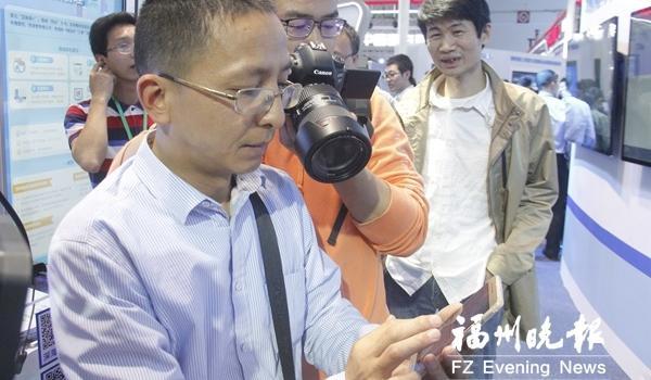 """连江鲍鱼搭上""""数字化列车"""" 实现产销智能化"""