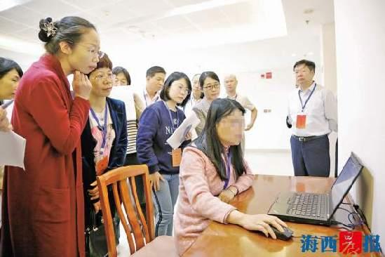 探访福建省公务员考试阅卷现场 一份试卷至少6人打分