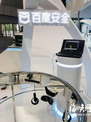 AI换脸 5G版VR 无人驾驶 刷掌支付……逛展数字峰会 不体验这些黑科技 那真白去了