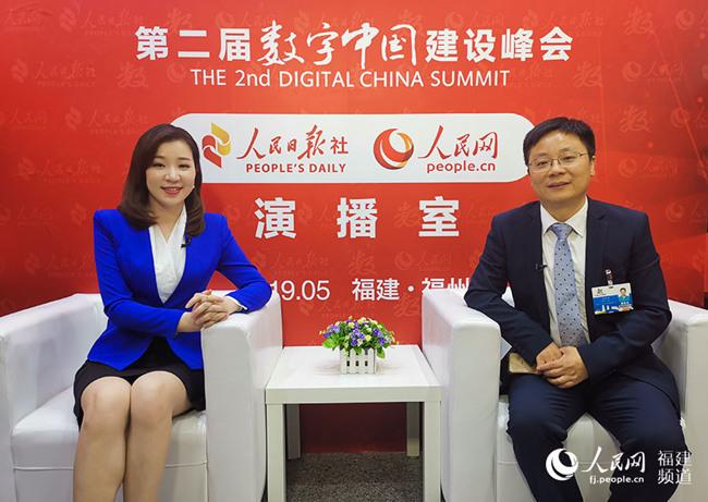 腾讯公司政务云副总裁王新辉:数字广东推进数字政府改革