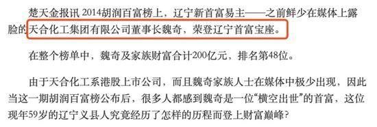 行贿假首长被骗事件详细经过来龙去脉 行贿假首长被骗详细新闻介绍?