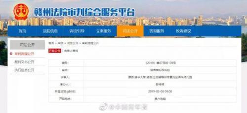 清華大學起訴多個清華幼兒園詳細新聞介紹?清華大學為什么起訴幼兒園