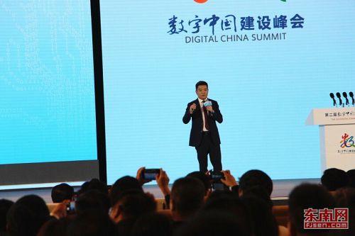 第二届数字中国建设峰会闭幕 多个部委发布政策和报告
