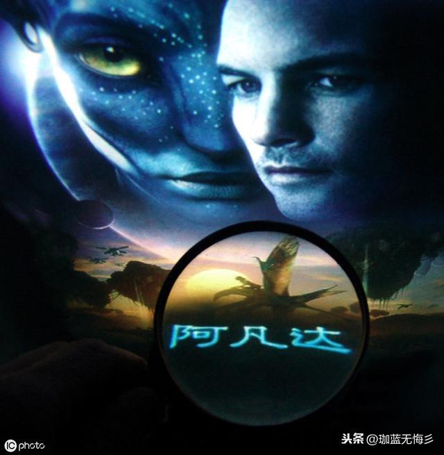 阿凡达2推迟上映,上映时间又双叒叕推迟了1年