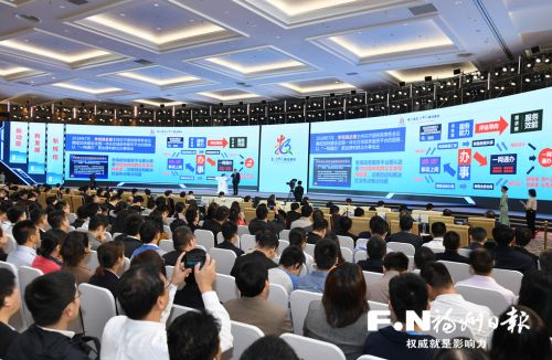 国家八部门在榕发布最新政策和报告