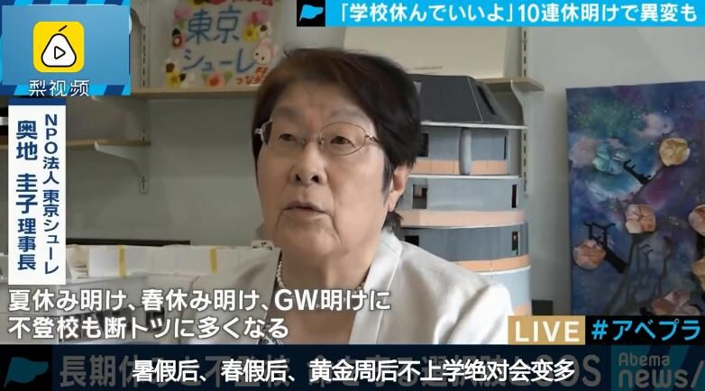 日本學生十連休后自殺怎么回事 日本學生十連休后自殺真相揭秘