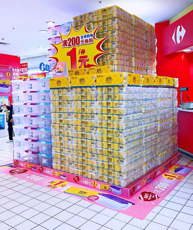 母亲节全场购物满200元+1元超值换购,劲爆来袭!!!