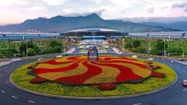 第二届数字中国建设峰会在福建省福州市落幕