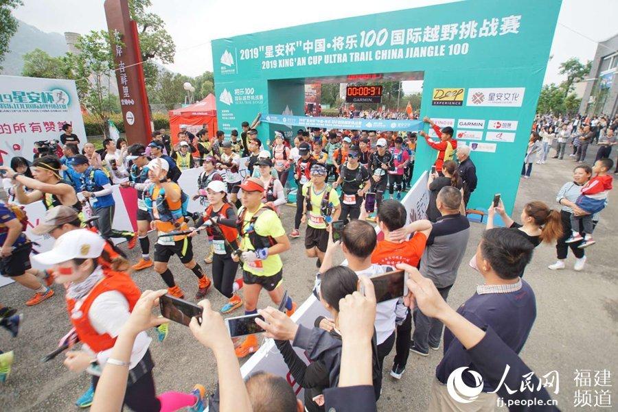 福建將樂舉辦國際越野跑挑戰賽 近千名跑者體驗速度與激情