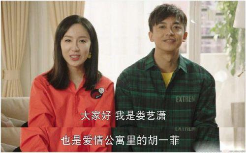 《爱情公寓5》开拍!陈赫娄艺潇等原班人马回归