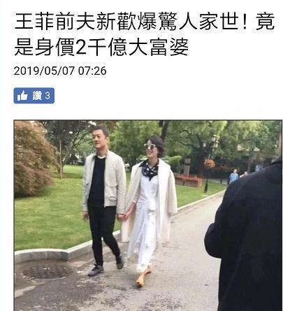 离婚6年,李亚鹏牵手新女友,女友是身价过亿的36岁企业老板