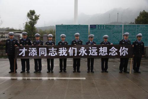 刘才添的战友用特殊的方式纪念他