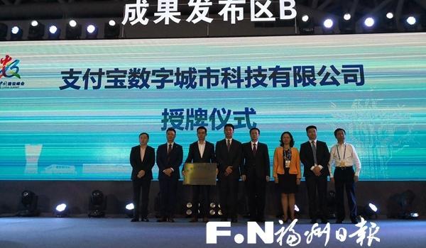 数字峰会招商长乐丰收 4个项目签约总投资46亿元