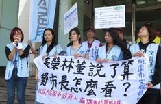 臺長榮航空勞資爭議空姐罷工 臺媒:當局束手無策