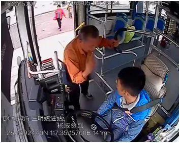 三明這位受委屈的公交司機獲獎勵了!監控還原事情經過!