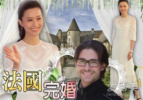陈法拉被曝再婚怎么回事?陈法拉二婚老公是谁个人资料