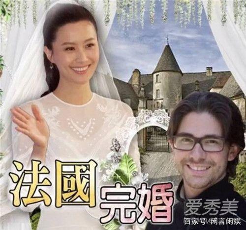 陈法拉被曝再婚什么情况?陈法拉前夫是谁?陈法拉二婚老公是谁