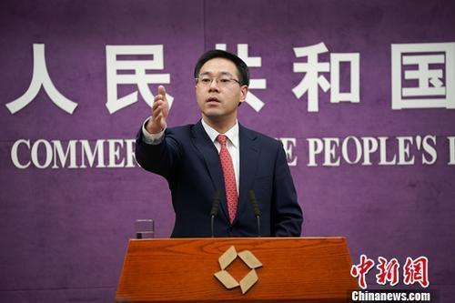 商务部:中国已提交首轮WTO电子商务谈判提案