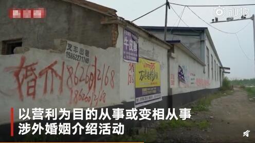 中国驻巴使馆通报非法跨国婚介说了什么?11名中国人被捕事件始末